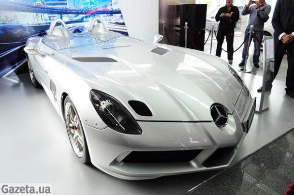 """На """"Автошоу"""" в Києві показали перший та найдорожчий автомобілі"""