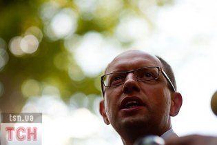 Яценюк подал в суд на Верховную Раду