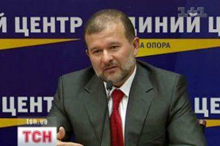 "Балога: ПР не нужен ""Единый центр"""