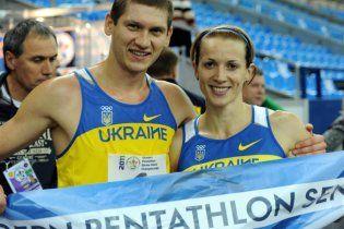 """Українці здобули історичне """"золото"""" на  чемпіонаті світу з сучасного п'ятиборства"""