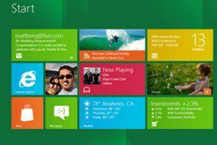 Microsoft выпустила версию Windows 8 для разработчиков