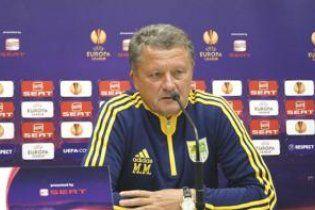 Комментарии тренеров украинских клубов перед поединками в Лиге Европы