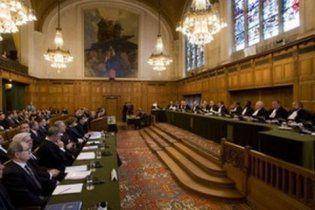 Владу Нідерландів визнали винною у масових убивствах