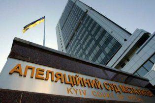Пропавшую киевскую судью нашли мертвой