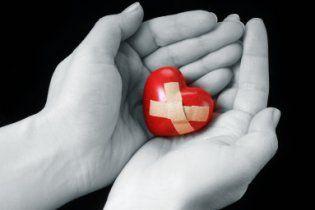 """Кардіологи ставитимуть новий діагноз - """"розбите серце"""""""