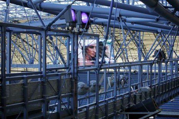 """На арені Євро-2012 відбулася еротична фотосесія """"Playboy"""""""