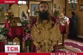 На Буковині селяни воюють зі священиком-прихильником Івана Грозного