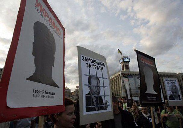 Вигукувати «Литвина за грати» депутати боялися
