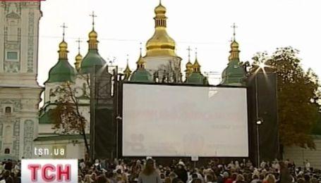 Третий Киевский международный кинофестиваль