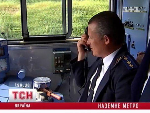 Азаров і Колесников запустили в Києві міську електричку