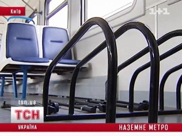 У Києві запустили міську електричку: 14 станцій за 50 хвилин