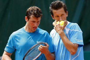Теннис. Украина разгромлена Словакией в Кубке Дэвиса