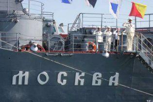Москва відновила фінансування ЧФ РФ