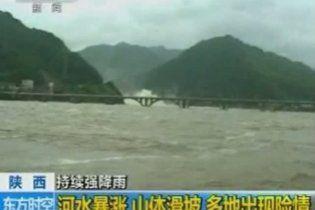 Жертвами наводнений в Китае стали около 60 человек
