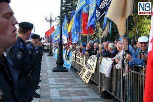 Суд заборонив акції в центрі Києва 22-23 вересня