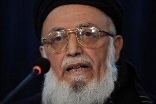 В Афганистане в результате теракта погиб экс-президент