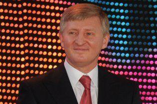 Ахметов відзначає 45-річний ювілей