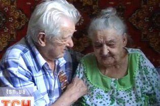 Херсонская пара прожила в браке 75 лет