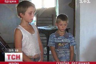 На Одещині 11-річна дівчинка винесла з вогню брата і немовля-племінницю