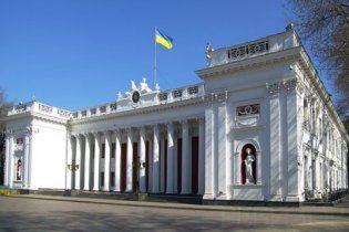 Міліція затримала віце-мера Одеси та депутата від Партії регіонів