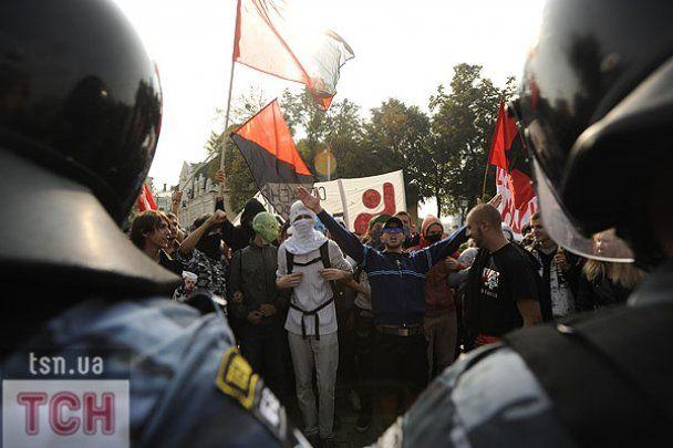 Студенты в центре Киева снова митинговали против Минобразования