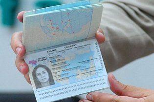 З біометричними паспортами українцям не світить безвізовий режим з ЄС