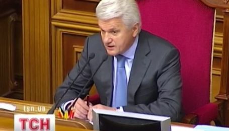 Спикер Литвин выгнал из Верховной рады министров