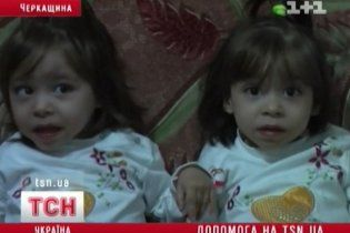 Помогите 3-летним сестренкам преодолеть болезнь!