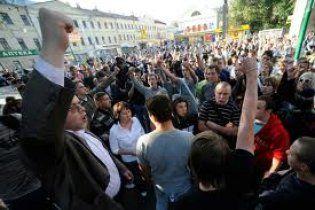 У Москві розпочалась акція за відставку Путіна та Мєдвєдєва