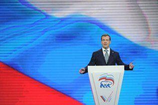 В интернете появилась вакансия на пост президента России