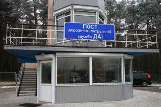 Пости ДАІ стануть антикризовими центрами на Євро-2012