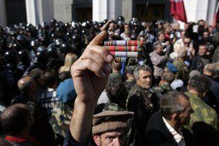 """""""Афганці"""" припинять штурми Ради тільки після розпуску парламенту"""