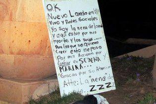 В Мексике женщине отрезали голову из-за записи в социальной сети