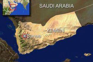У Ємені невідомі підірвали кортеж міністра оборони