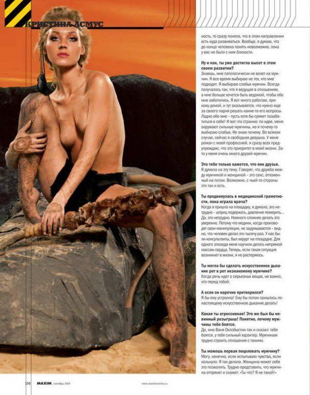 Самая желанная женщина России не имеет автомобиля и носит Луи Виттон