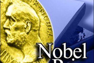 Нобелівську премію миру дадуть організаторам арабських революцій