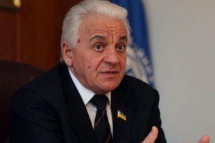 Генпрокуратура обвинила Хару в разбазаривании имущества профсоюзов