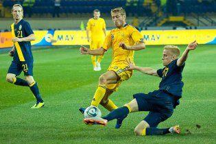 Блохін зробив вимушену заміну у збірній України