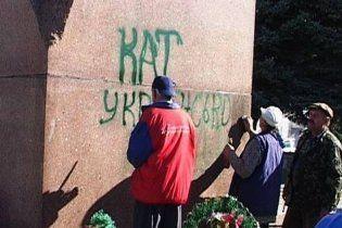 """На Житомирщине Ленину дали новый псевдоним: """"Палач украинского народа"""""""