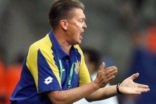 Блохін: спасибі уболівальникам, що вірять у збірну України