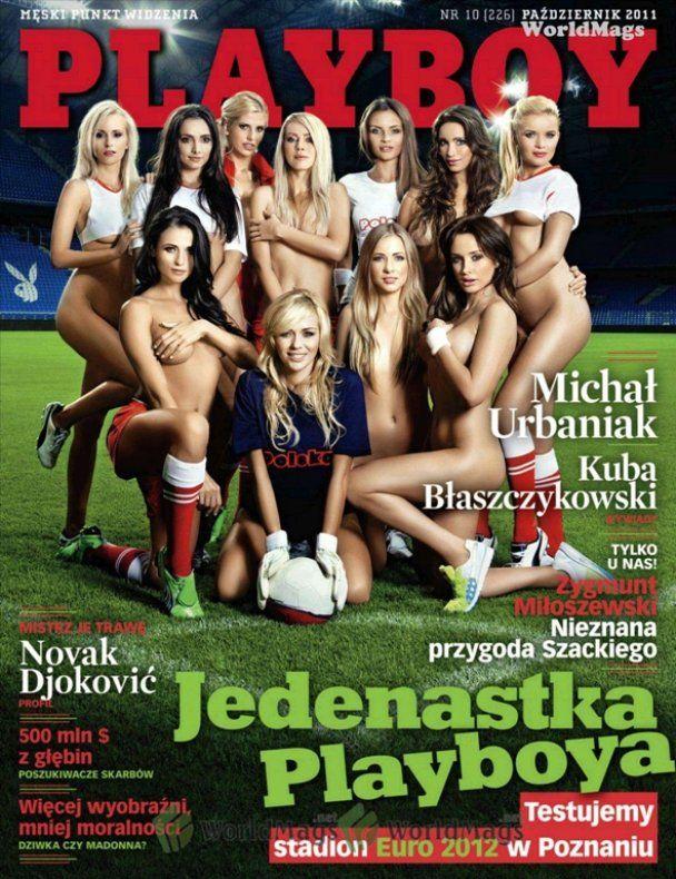 Еротичні ігри красунь з Playboy на арені Євро-2012