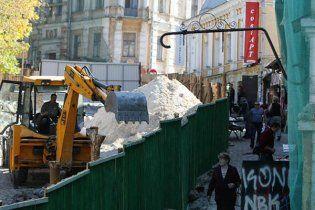 Андріївський узвіз закриють для проїзду до червня 2012 року