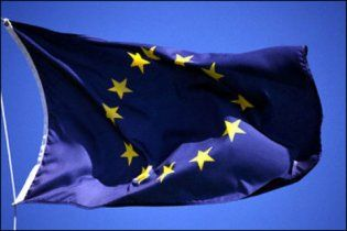 Україна піде на поступки ЄС