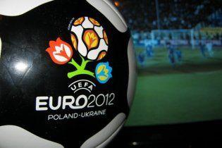 У фан-зонах Євро-2012 буде безкоштовний вхід