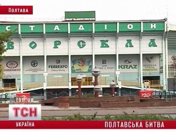 11_vorskla