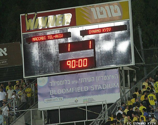 """Маккаби"" 1:1 ""Динамо"". Фотоотчет"