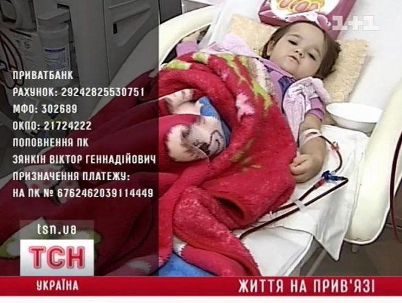 13_devochka