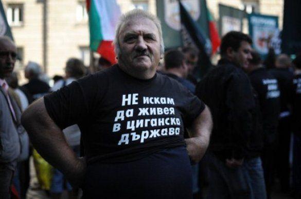 Мітинг у Болгарії проти циган_4