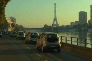 У Франції придумали, як розвантажити дороги