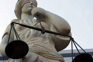 У Харкові виправдали суддю, який збив на смерть двох людей